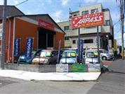 カーパス船橋店