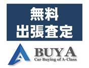 株式会社BuyA