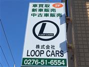 LOOP CARS