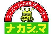 中嶋自動車工業株式会社