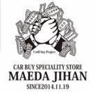 株式会社 Maeda jihan