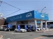 (株)ファーストグループ cars奈良中央店