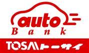 auto Bank 盛岡西バイパス店 株式会社トーサイ