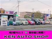 KEN AUTO SHOP