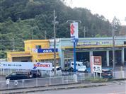 武田オートサービス株式会社