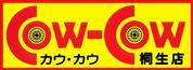 カウカウ車買取センター 桐生店
