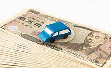 車を売るなら中古車買取店がお得?車を高く売る方法や一括査定のメリットを紹介!