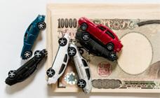 車の買取査定が高い店の特徴は?愛車を最高額で売るコツ教えます