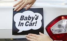 ステッカーを貼った車は買取査定額が低くなる?きれいなはがし方を伝授!