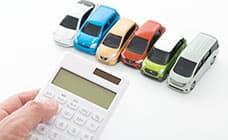 あなたの車を一括査定!相場や車を高く売るためのコツも