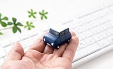 車の売却なら一括査定がおすすめの理由とは?特徴やメリットを解説