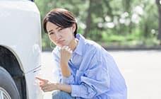車の傷やへこみは査定でどれくらい減点される?減額の目安を知ってお得に売ろう