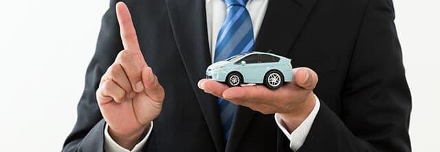 車を約45秒で一括査定!相場・買取の流れも解説