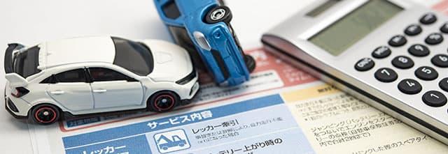 車を売却するときは任意保険の中断証明書を発行しよう!手続きと流れを解説