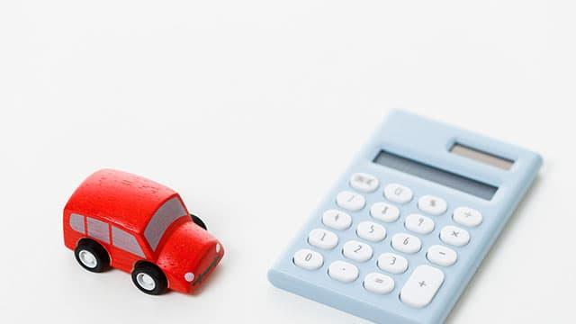ワンオーナー車の買取査定額は高くなるの?