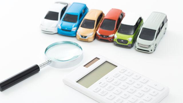車を高く売るための買取相場の調べ方