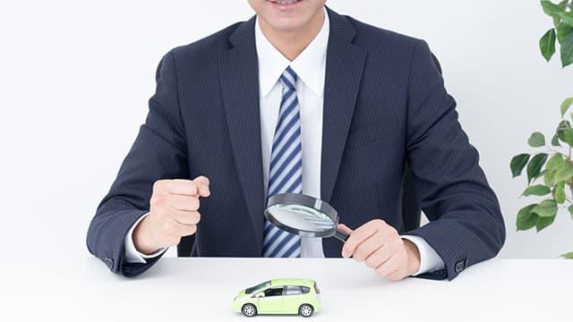 車の買取・査定の際にチェックされるポイント