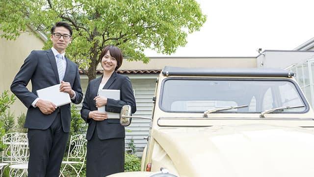 安心できる中古車の査定業者の選び方