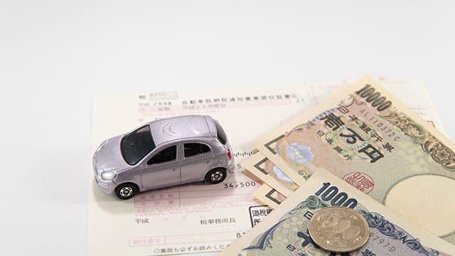 4月に車を売るときの自動車税の支払い方法は2つ