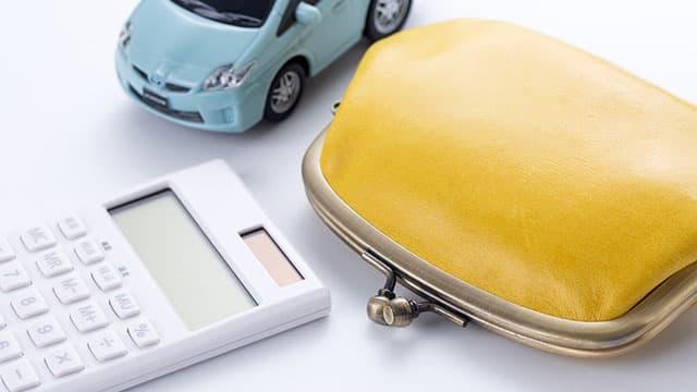 車の売却に関する税金や確定申告の疑問を解決!