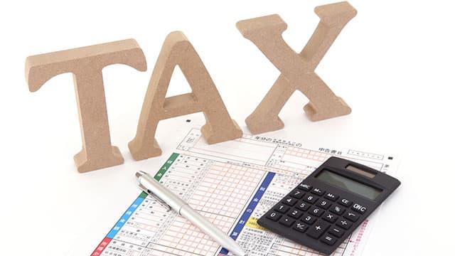 車の売却で発生する可能性がある税金