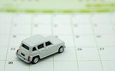 車を高く売るには時期とタイミングが重要!車査定で高値になりやすい時期は!?