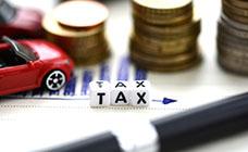 売却した車の自動車税の納税通知書が届いた!支払わなくてはいけないの?